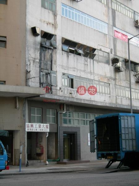 Unison Industrial Building (Unison Industrial Building) Siu Sai Wan|搵地(OneDay)(3)