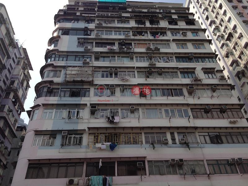 泰怡大廈 (Tai Yue Mansion) 旺角|搵地(OneDay)(4)