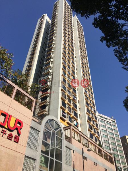 Tsuen Wan Town Square Block B (Tsuen Wan Town Square Block B) Tsuen Wan East|搵地(OneDay)(2)