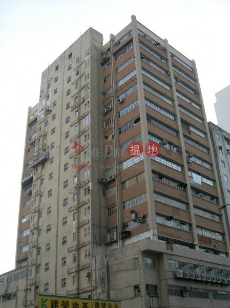 Shui Ki Industrial Building (Shui Ki Industrial Building) Wong Chuk Hang|搵地(OneDay)(1)