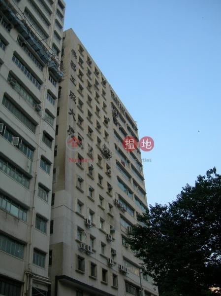 Tai Cheung Factory Building (Tai Cheung Factory Building) Cheung Sha Wan 搵地(OneDay)(1)