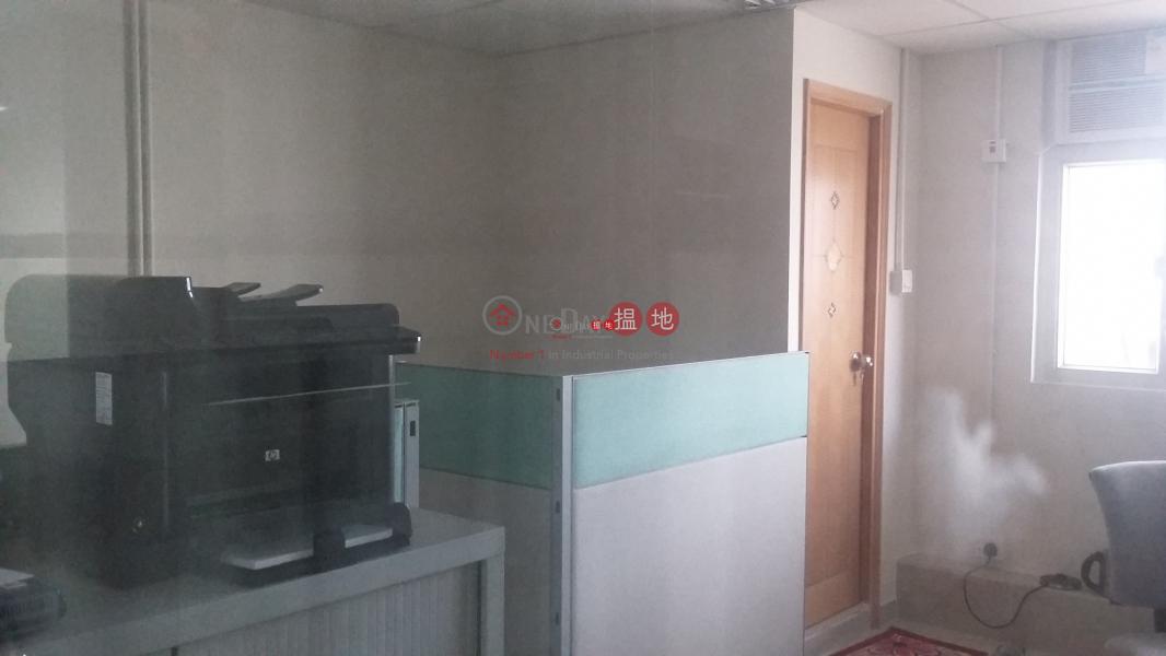 合時工廠大厦-29-31利眾街 | 柴灣區-香港-出租HK$ 4,900/ 月