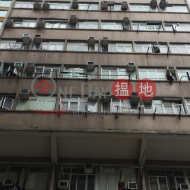 22 Larch Street,Tai Kok Tsui, Kowloon