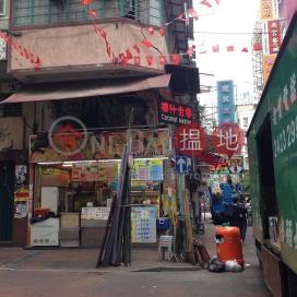 廟街179號,佐敦, 九龍