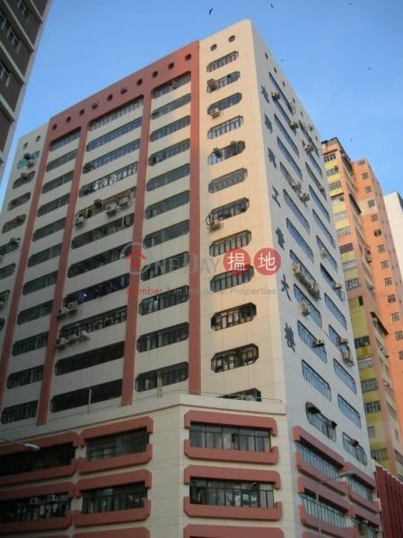 志聯興工業大廈 (Gee Luen Hing Industrial Building) 黃竹坑|搵地(OneDay)(1)