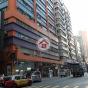 駱駝漆大廈 (Camel Paint Building) 觀塘區開源道62號|- 搵地(OneDay)(2)