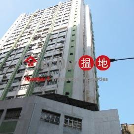 Wing Yip Industrial Building|Kwai Tsing DistrictWing Yip Industrial Building(Wing Yip Industrial Building)Rental Listings (jessi-04504)_0