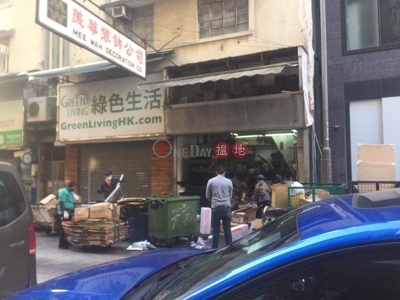 14 Kimberley Street (14 Kimberley Street) Tsim Sha Tsui|搵地(OneDay)(3)