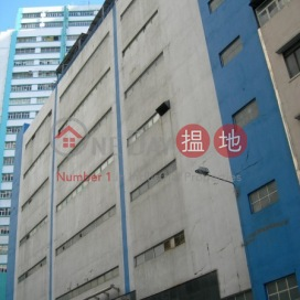 Pbe Building,Tsuen Wan East, New Territories