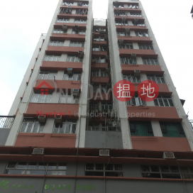 Kam On Building,Yuen Long, New Territories
