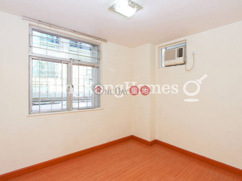 HK$ 10.04M | (T-16) Yee Shan Mansion Kao Shan Terrace Taikoo Shing Eastern District, 2 Bedroom Unit at (T-16) Yee Shan Mansion Kao Shan Terrace Taikoo Shing | For Sale
