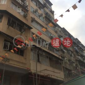 175 Temple Street,Jordan, Kowloon
