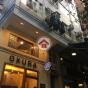 善慶街1-3號 (1-3 Shin Hing Street) 蘇豪區|搵地(OneDay)(1)