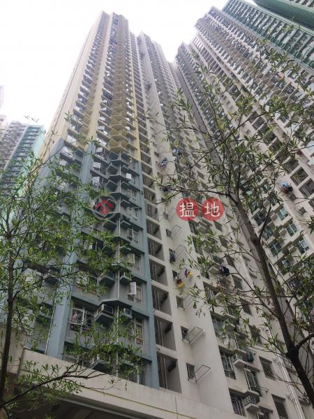牛頭角上邨常康樓 (Sheung Hong House, Upper Ngau Tau Kok Estate) 牛頭角|搵地(OneDay)(2)