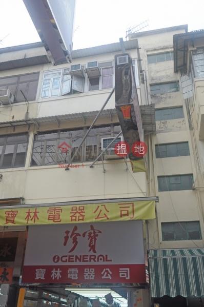 San Hong Street 21 (San Hong Street 21) Sheung Shui 搵地(OneDay)(2)