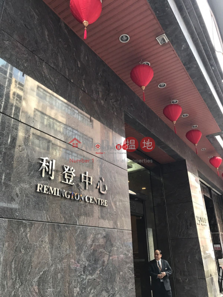 REMINGTON CTR, Remington Centre 利登中心 Rental Listings | Kwun Tong District (lcpc7-06031)