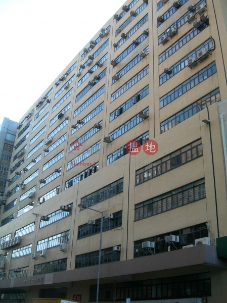 Gee Tung Chang Industrial Building (Gee Tung Chang Industrial Building) Siu Sai Wan|搵地(OneDay)(1)