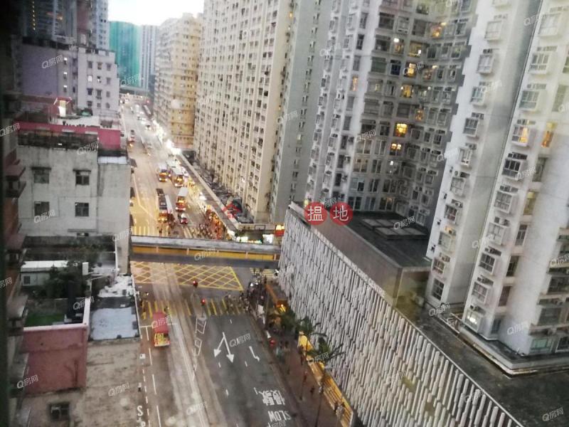 HK$ 5.38M Ko Mong Building | Eastern District | Ko Mong Building | 2 bedroom High Floor Flat for Sale