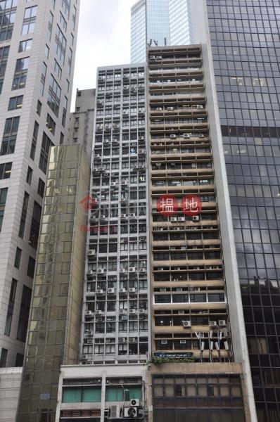 中興商業大廈 (Chung Hing Commercial Building) 中環|搵地(OneDay)(1)