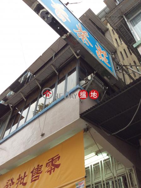 77 Hau Wong Road (77 Hau Wong Road) Kowloon City 搵地(OneDay)(3)