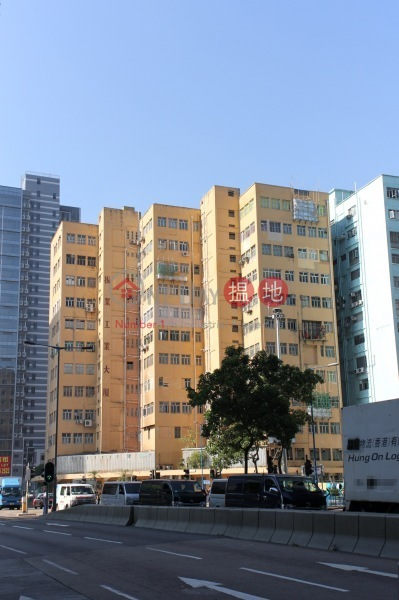 Chen Yip Industrial Building (Chen Yip Industrial Building) Kwun Tong 搵地(OneDay)(4)