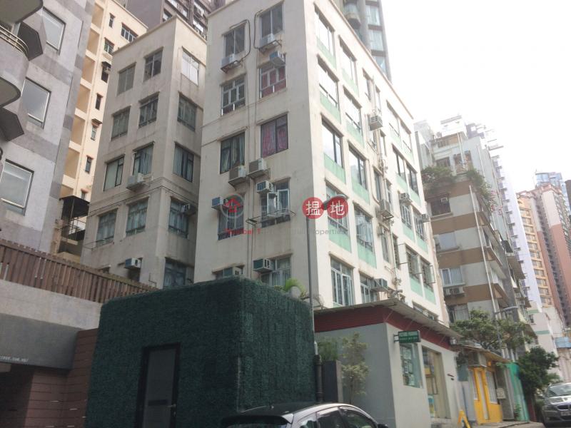 贊善樓 (Chancery House) 中環|搵地(OneDay)(3)