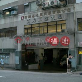 Sunrise Industrial Building|Chai Wan DistrictSunrise Industrial Building(Sunrise Industrial Building)Rental Listings (CSU0035)_3