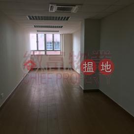 Efficiency House Wong Tai Sin DistrictEfficiency House(Efficiency House)Rental Listings (33377)_0
