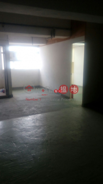 Veristrong Industrial Centre, Veristrong Industrial Centre 豐盛工業中心 Rental Listings | Sha Tin (charl-04123)