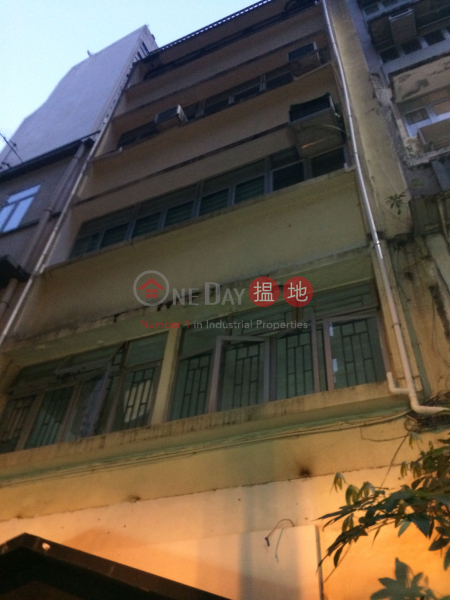 12 Sik On Street (12 Sik On Street) Wan Chai|搵地(OneDay)(1)