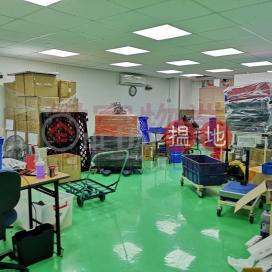 靚裝,內廁,開揚|黃大仙區六合工業大廈(Luk Hop Industrial Building)出租樓盤 (124981)_0