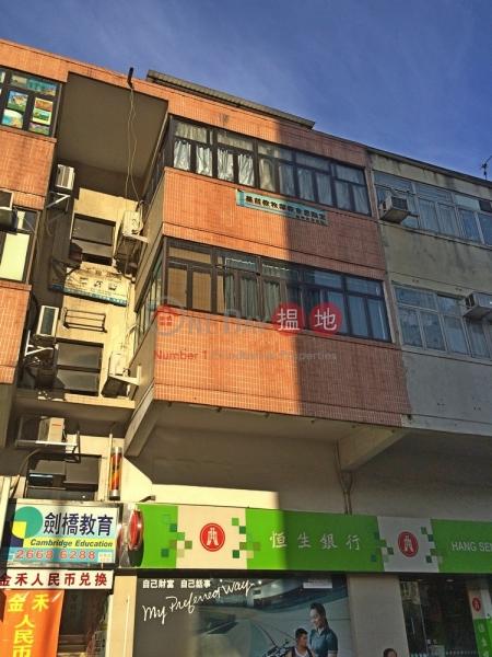 新豐路49號 (San Fung Avenue 49) 上水|搵地(OneDay)(3)