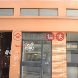 四方街43-45號,蘇豪區, 香港島