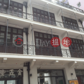 8 Burrows Street,Wan Chai, Hong Kong Island