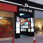渣甸中心 (Jardine Center) 灣仔渣甸街50號|- 搵地(OneDay)(3)
