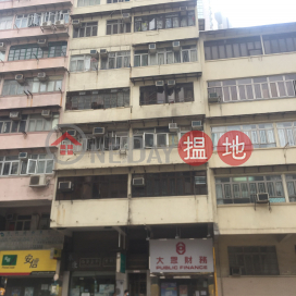 130 Ma Tau Wai Road,Hung Hom, Kowloon