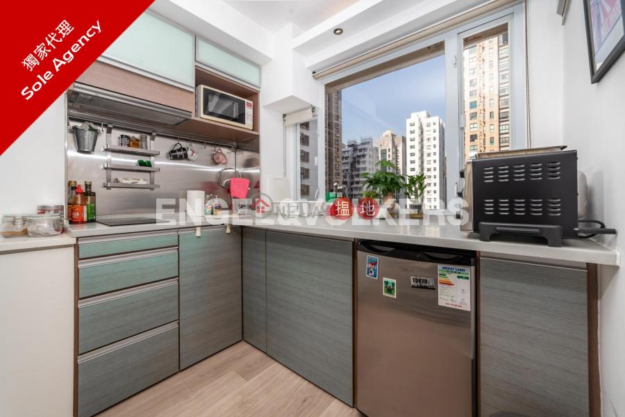太慶大廈|請選擇|住宅出售樓盤|HK$ 598萬