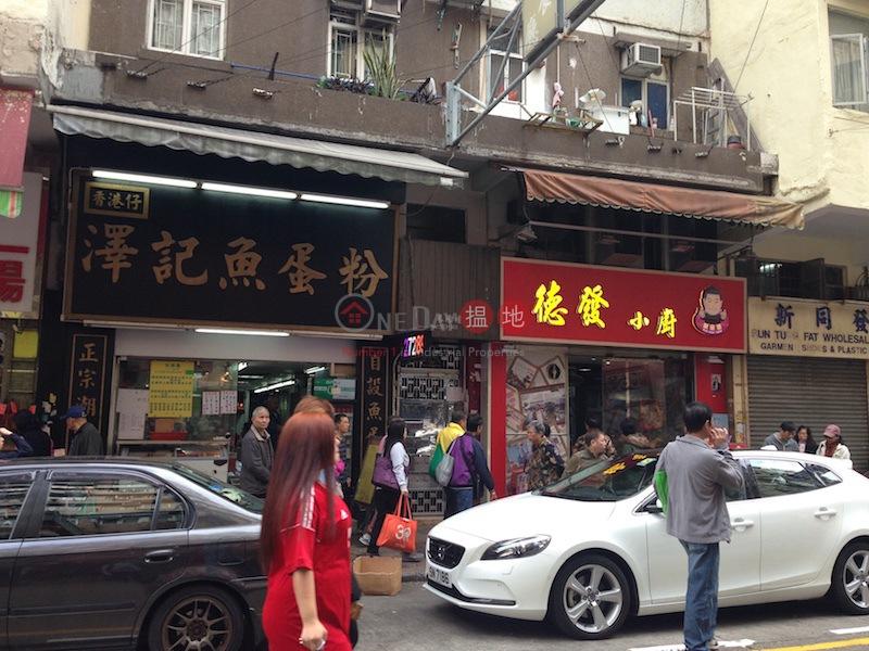 基隆樓 (Ki Lung Building) 深水埗|搵地(OneDay)(1)