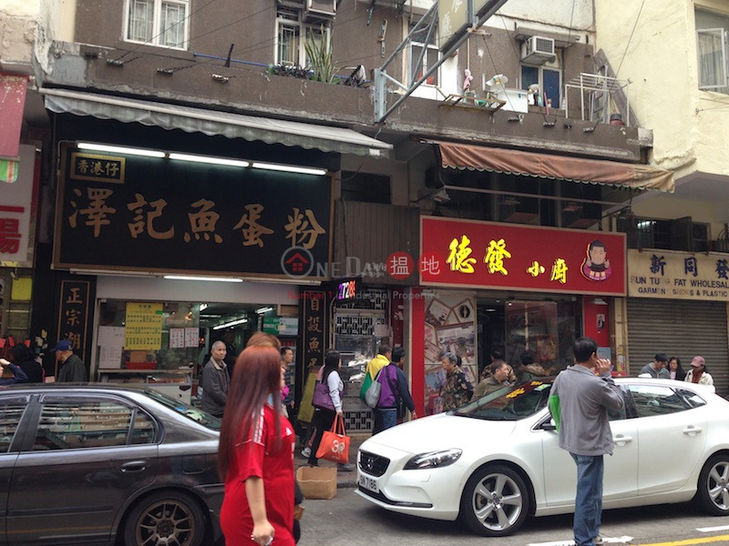 Ki Lung Building (Ki Lung Building) Sham Shui Po|搵地(OneDay)(1)