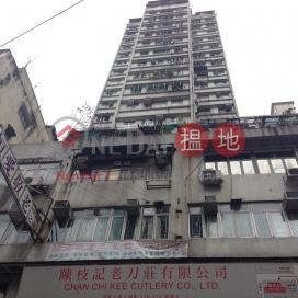 Shiu Fung Building|兆豐大廈