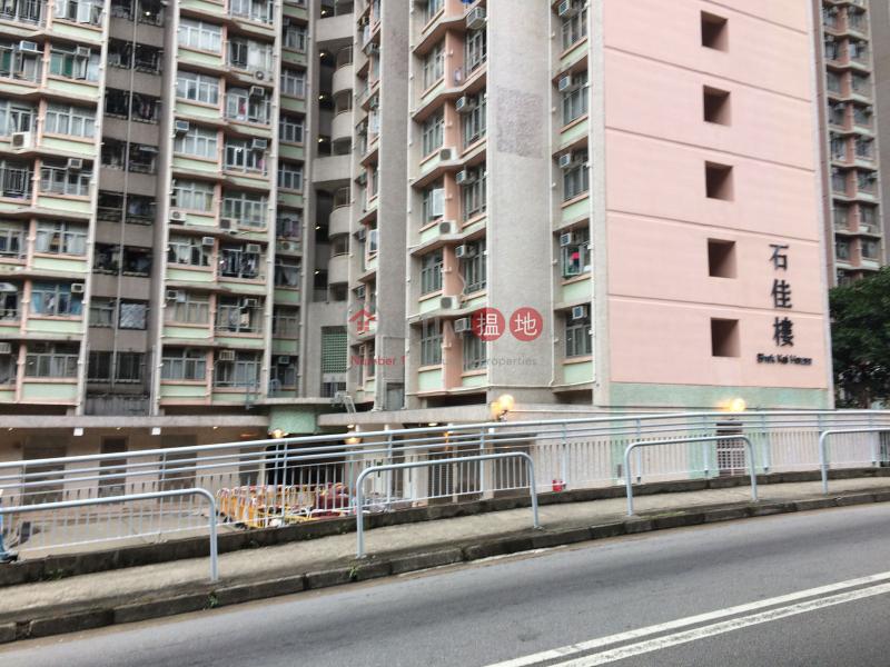 Shek Lei (II) Estate Shek Kai House (Shek Lei (II) Estate Shek Kai House) Kwai Chung 搵地(OneDay)(3)