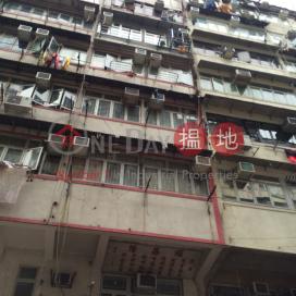 263 Tai Nan Street|大南街263號