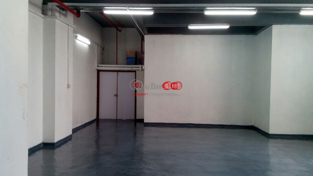 Property Search Hong Kong   OneDay   Industrial Sales Listings Technology Park