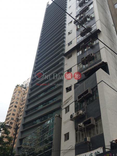 King\'s Commercial Centre (King\'s Commercial Centre) Tin Hau|搵地(OneDay)(1)