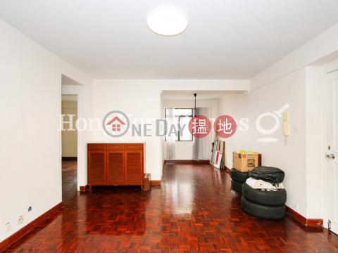 穎章大廈兩房一廳單位出售 西區穎章大廈(Wing Cheung Court)出售樓盤 (Proway-LID182206S)_0