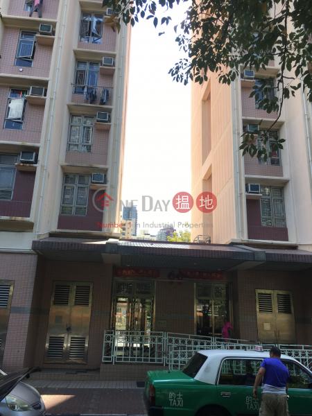 鳳庭苑 (Fung Ting Court) 元朗|搵地(OneDay)(3)