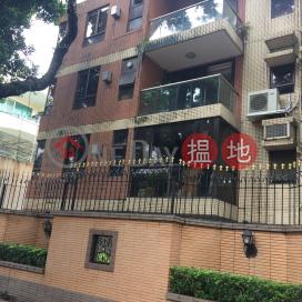 Marigold Gardens,Yau Yat Chuen, Kowloon