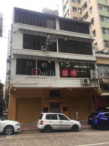 18 Pak Kung Street (18 Pak Kung Street) Hung Hom|搵地(OneDay)(1)