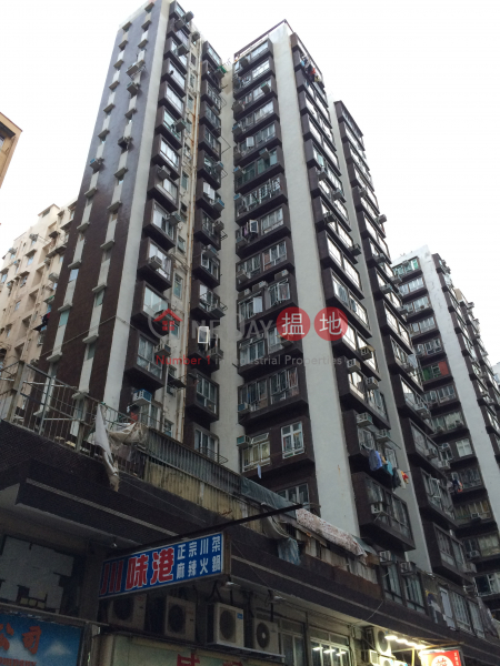 King Moon Heights (King Moon Heights) Tai Kok Tsui|搵地(OneDay)(1)