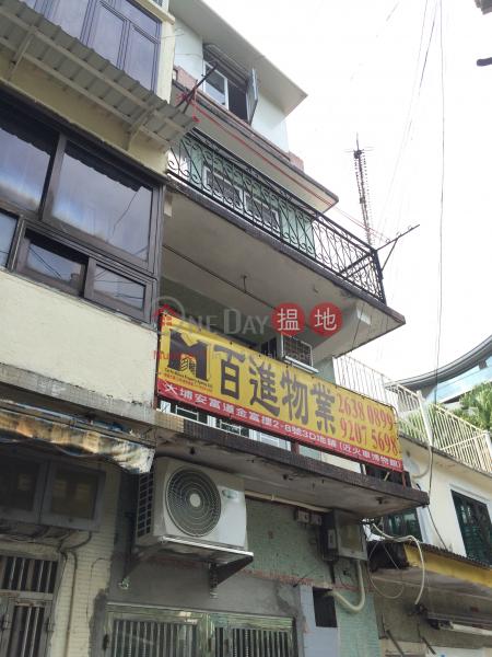 No 93A Pan Chung Village (No 93A Pan Chung Village) Tai Po|搵地(OneDay)(1)